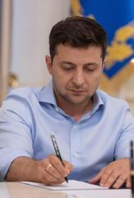 Зеленский поменял руководство «Укроборонпрома»