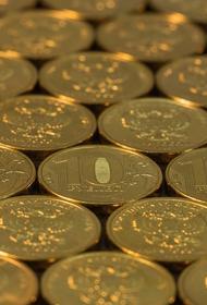 Экономист Гинько заявил, что ситуацию на валютном рынке сейчас оценивать рано