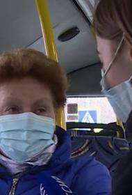 Рига: если нет масок в общественном транспорте, то ходи пешком