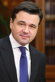 Воробьев считает низкой заболеваемость коронавирусом в школах Подмосковья