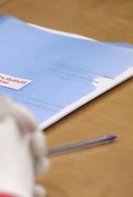 Совет Федерации поддержал закон об особенностях исполнения бюджета 2021 года