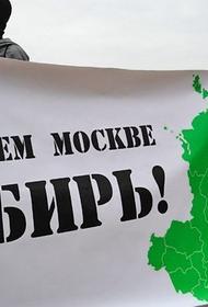 Почему Сибирь перестала быть кормилицей России