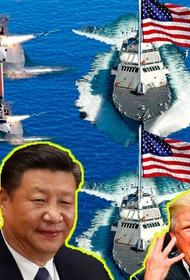 Трамп сколачивает антикитайскую коалицию в Азиатско-тихоокеанском регионе