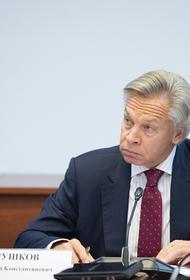 Пушков заявил о «поражении Запада»