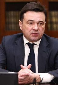 Воробьев попросил не пользоваться общественным транспортом без крайней необходимости