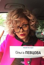 Дроздова раскрыла причину конфликта с Певцовым, из-за которого она сбегала за границу