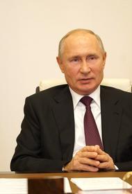Путин рассказал о семье: «Есть у меня внуки. Я счастлив»