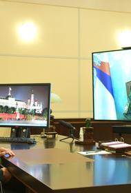 Начальник Генштаба Герасимов доложил Путину об успешном лётном испытании ракеты «Циркон»