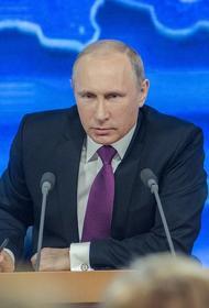 Владимир Путин рассказал о снижении ущерба от чрезвычайных ситуаций в этом году