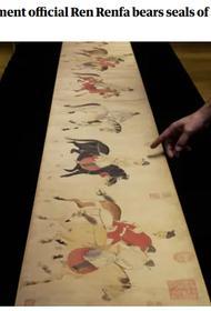 В Гонконге продали древний свиток дороже 41 миллиона долларов