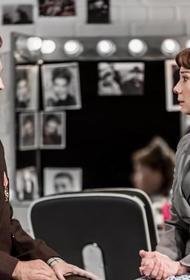 В «Театре наций» состоится премьера спектакля «Горбачев» с Мироновым и Хаматовой