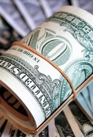Россияне решили закрывать валютные счета