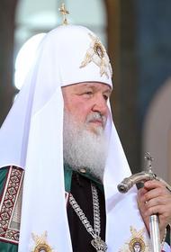 Патриарх Кирилл назвал коронавирус «звонком от Господа»