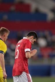Сборная России потерпела поражение от сборной Швеции - 1:2