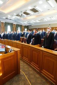 В Заксобрании Челябинской области утвердили структуру и ключевые должности