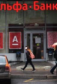 В Марьине закрыли офис «Альфа-банка» за нарушения мер профилактики COVID-19