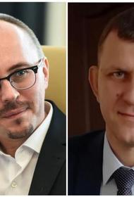 Новый вице-мэр по внутренней политике Краснодара — Антон Смертин