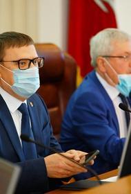 В парламенте Челябинской области на 40% обновлен состав депутатского корпуса