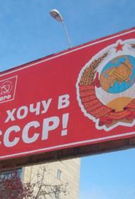 Экс-премьер Украины Николай Азаров об идее восстановления СССР: «Это фантастика, которая может прийти выжившему из ума человеку»
