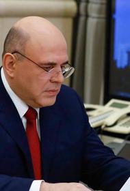 Мишустин проводит двустороннюю встречу с Пашиняном в Ереване