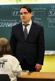 Министра образования одного из российских регионов  подозревают в педофилии