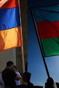 Главы МИД Армении и Азербайджана прибыли в Москву
