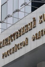 Бастрыкин поручил следователям тщательно проверить все обстоятельствам гибели дочери актёра Конкина