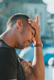 Жители Нальчика жалуются на головные боли и едкий запах сероводорода
