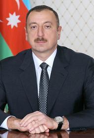 Президент Азербайджана выступит с обращением к нации вечером 9 октября