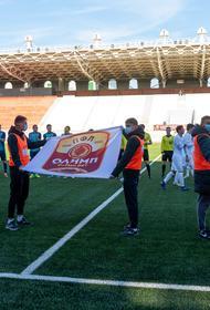 Футболисты «Челябинска» разгромили Самару