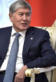 Советница Атамбаева заявила о покушении на экс-президента Киргизии