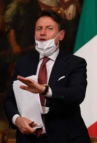 Рим обвиняют в устаревших anticovid-мерах