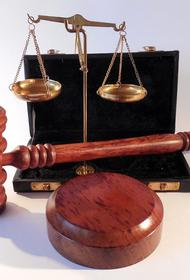 Суд арестовал замглавы банка