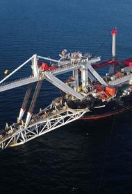 Оператор «Северного потока – 2» ответил на вопрос о штрафе «Газпрому»
