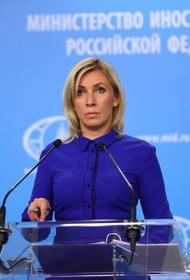 Захарова: Армения и Азербайджан подтвердили участие в консультациях в Москве