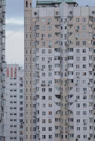 Россияне чаще всего жалуются на неудовлетворительное состояние многоквартирных домов