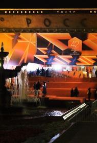 Главный приз 42 ММКФ взял фильм «Блокадный дневник»