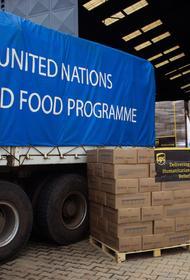 Нобелевскую премию мира получила Всемирная продовольственная программа ООН