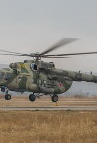 Учение экипажей вертолетов Ми-8 и Ми-24 стартовало в горах Алтая