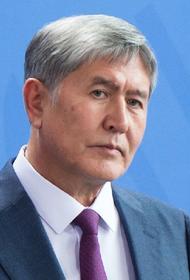 В Киргизии задержан экс-президент страны Атамбаев