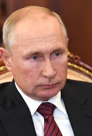 Путин заявил, что в большой политике нет друзей