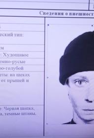 Составлен фоторобот мужчины, который шел за пропавшей  5 октября в Богородицке 15-летней Марией Дементьевой