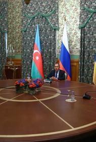 Армения и Азербайджан договорились о перемирии в Нагорном Карабахе с 12.00 субботы