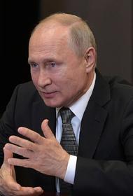 Путин назвал подарки, которые ему дарят внуки
