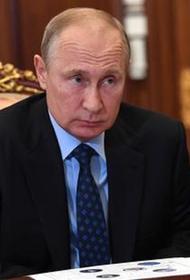 Путина удивило отсутствие портрета Ленина у Зюганова