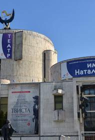 Театру имени Сац грозит штраф до 300 тыс рублей за нарушение масочного режима