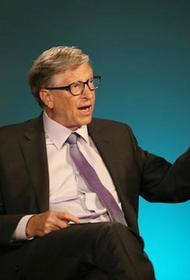 Билл Гейтс считает, что только сверхэффективная вакцина от коронавируса вернет нормальную жизнь