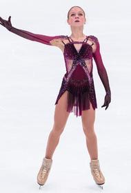 Александра Трусова стала победительницей второго этапа Кубка России по фигурному катанию