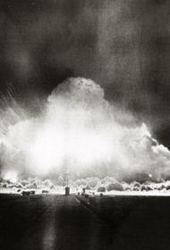 В этот день в 1961 году Советский Союз провел первый подземный ядерный взрыв