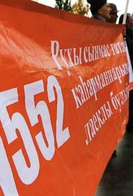 Историю татар  и Ивана Грозного отменить нельзя